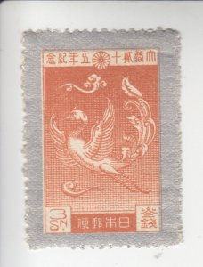 Japan 191 MNH