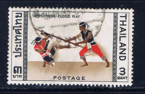 Thailand 453 Used 1966 Issue