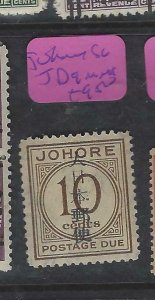 MALAYA JAPANESE OCCUPATION JOHORE (PP0105B) POSTAGE DUE 10C KANJI SG JD9  MNH