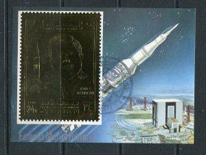 Gold Foil Imperf stamp on Yemen Souvenir Sheet Space 4966