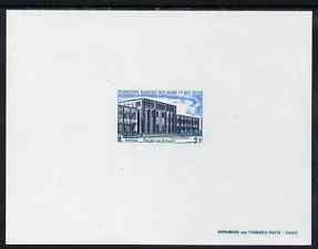French Afars & Issas 1968-70 Buildings & Landmark...