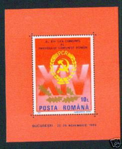 Romania Scott 3593B MNH** 1989 Communist Party Sheet