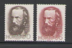 Norway Sc 5115-6 1968 birth of Vinje stamps mint NH