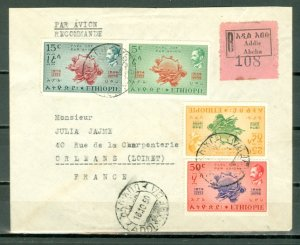 ETHIOPIA 1950  UPU  #C34-37...SET on REGISTERED FDC TO FRANCE