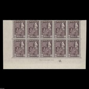 Malaya Perlis 1961 (MNH) 10c Tiger maroon shade imprint/plate block x 10. SG35