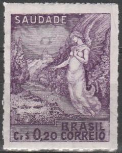 Brazil #628 F-VF Unused  (S9760)