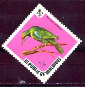 Maldive; 1973: Sc. # 447: *+/MLH Single Stamp