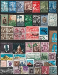 COLLECTION LOT OF 51 EGYPT 1914+ STAMPS