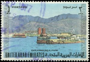 United Arab Emirates Scott #22 Used