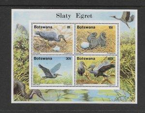 BIRDS - BOTSWANA #459a  SLATY EGRET  MNH