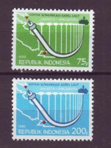 J21095 Jlstamps 1980 indonesia mh set #1095-6 ships