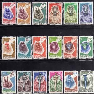 ALTO VOLTA HAUTE VOLTA UPPER VOLTA BURKINA FASO 1960 ANIMAL MASKS ANIMAUX MAS...