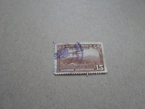 COSTA RICA AIRMAIL STAMP USED NO HINGE MARKS SC# C- 17