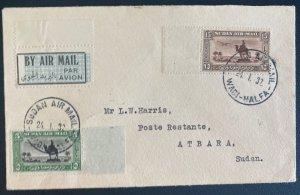 1932 Wadi Halfa Sudan First Flight Airmail Cover FFC To Atbara