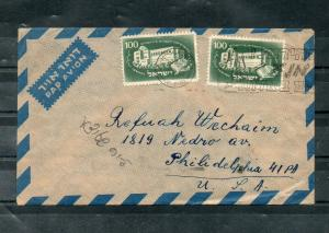 Israel Scott #23 Hebrew University Singles on Airmail Cover to US!!