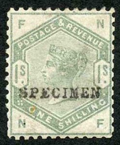 SG196s 1/- Dull Green Perf 12 opt Specimen (paper adherence Ex a document) RARE