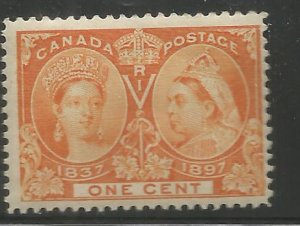 CANADA 51 MNH, QUEEN VICTORIA, 60TH YEAR OF HER REIGN