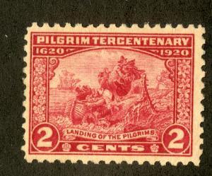 US 549 MH $5.00 BIN $2.00 LANDING OF THE PILGRIMS