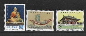 china - prc 1599-1601  1980 set 3  VF  NH