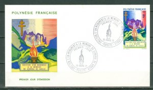 FRENCH POLYNESIA 1971 AIR   #C69...FDC
