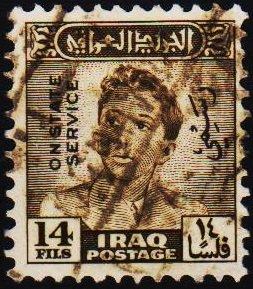 Iraq. 1948 14f  S.G.O309 Fine Used