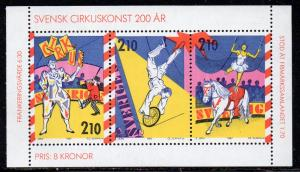 Sweden Sc 1656a 1987 Circus stamp booklet pane mint NH