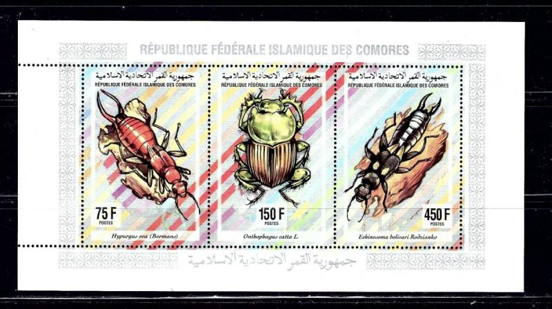 Comoro Is 812L NH 1994 Insects sheet of 3