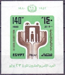 Egypt. 1980. bl30. Politics, revolution. MLH.