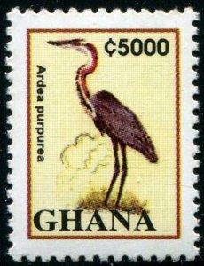 HERRICKSTAMP GHANA Sc.# 2528C Heron C5000