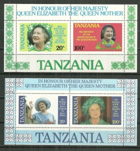 1985 Tanzania compl. Queen Mother 85th Birthday set of 2 S/S MNH