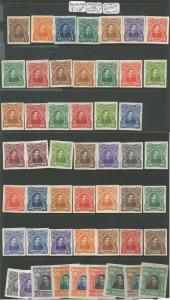 Honduras 1891 Lot of 50 Plate Proof in different colors SC 57/64 MOG (2civ)
