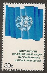 United Nations 270 New York Definitive 30c single MNH 1976