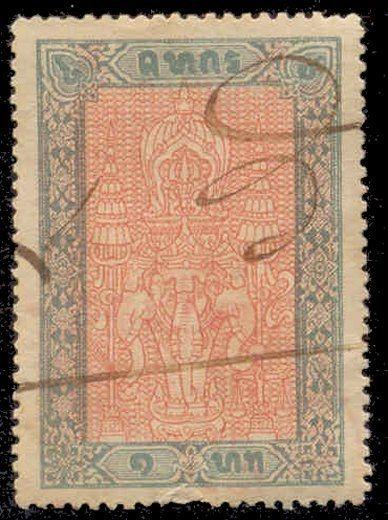 Thailand 1935 1 Baht Court Fee Revenue Stamp