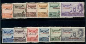 EGYPT #NC1-12, Complete set, og, LH, VF, Scott $59.70
