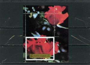FUJEIRA 1972 Bl.121A FLORA FLOWERS ROSES S/S MNH