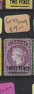 ST HELENA  (P0705BB)  QV  3D      SG  42   MOG