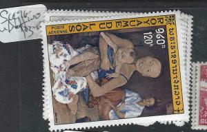 LAOS  (PP1704B)  SC C96-100    MNH