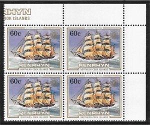 Penrhyn Islands # 279  60c Coonatto   margin block (MNH) CV $7.00