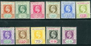 SEYCHELLES-1903 A lightly mounted mint set to 2r25 Sg 46-56