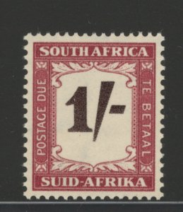 South Africa 1958 Postage Due 1sh Scott # J45 MNH