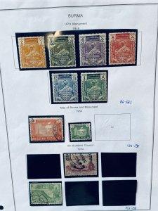 Burma 116//156 MH/Used (SCV $8.95)