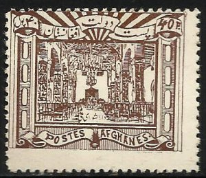 Afghanistan 1932 Scott# 263 MH