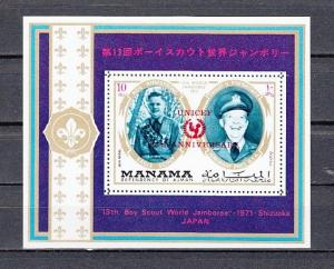 Manama, Mi cat. 890, BL170 A. Scout s/sheet. Neil Armstrong & Eisenhower shown.