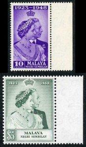 Malaya Negri Sembilan 1948 Royal Silver Wedding SG40/1 U/M (MNH)
