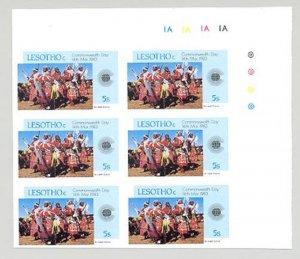 Lesotho #394 Dance Costumes Music 1v Imperf Archival Cylinder Corner Block of 6
