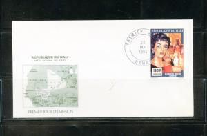MALI 1994  ELIZABETH TAYLOR STAMP  FIRST DAY COVER