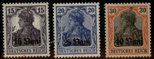 Germany WWI Romania MVIR Error Missing Overprint MNH Expertized Set 92856