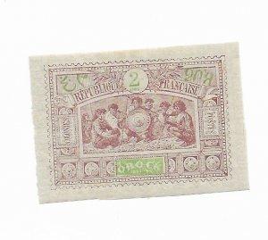 Obock #47 MH - Stamp - CAT VALUE $2.75
