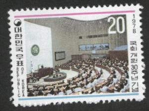 Korea Scott 1132 MNH** 1978 National Assembly stamp