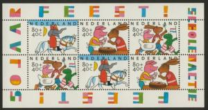 Netherlands B710a MNH Animals, Elephant, Horse, Pig, Rabbit, Birds